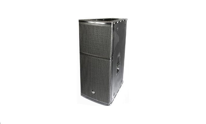 乾坤湾景区公共广播系统