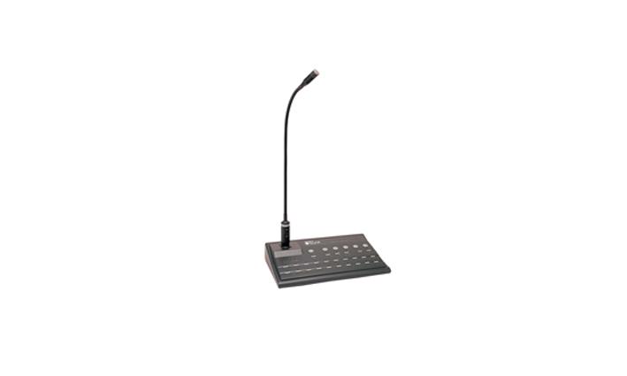 OTE6401遥控寻呼话筒