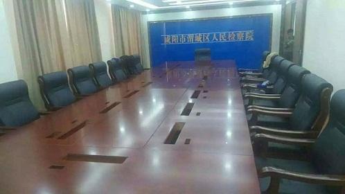 咸阳市渭城区人民检察院