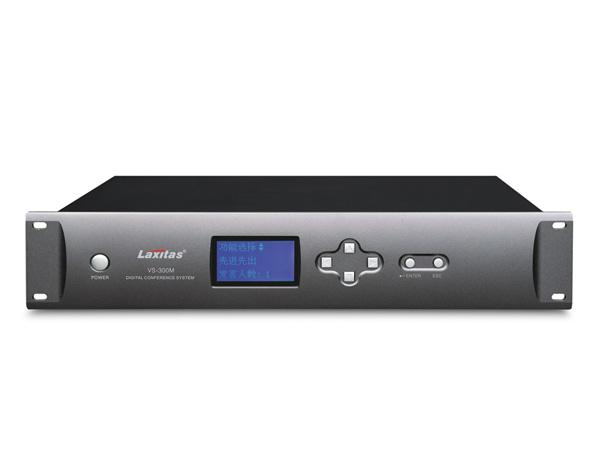 VS-300M 数字视频跟踪会议主机
