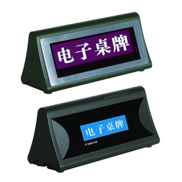 EM-P2 VFD屏电子桌牌