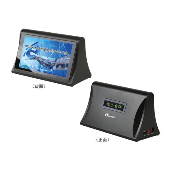 EM-P1 EM-P3 电子桌牌