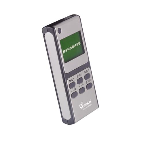 EM-WB8800 无线表决器