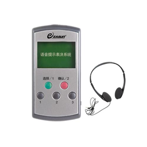 EM-6000B语音提示表决器