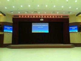 宜川县政府报告厅